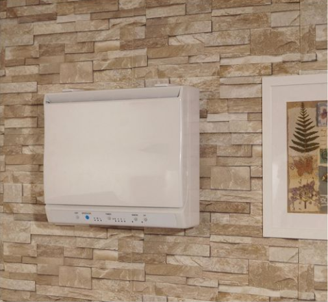 A wall mounted air purifier with Hepa Filter in an office space